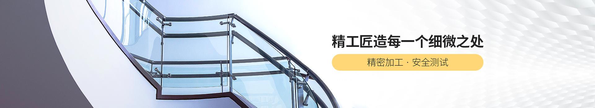 龙泰梯业-玻璃护栏